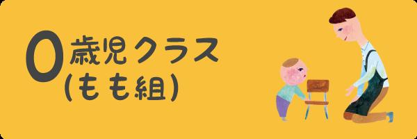 class_button00-sp
