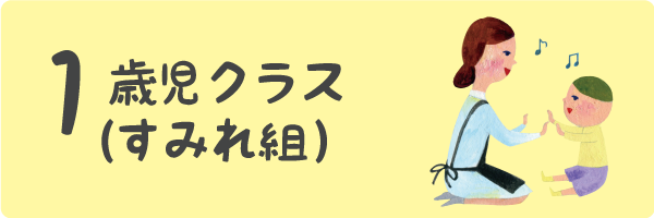 class_button01-sp