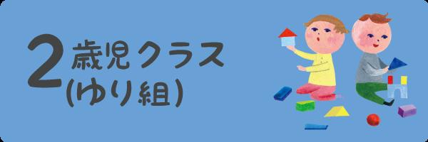 class_button02-sp