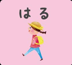 gyoji_button-spring
